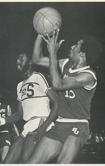 ub basketball team in 1971